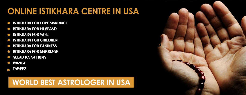 Istikhara center in USA